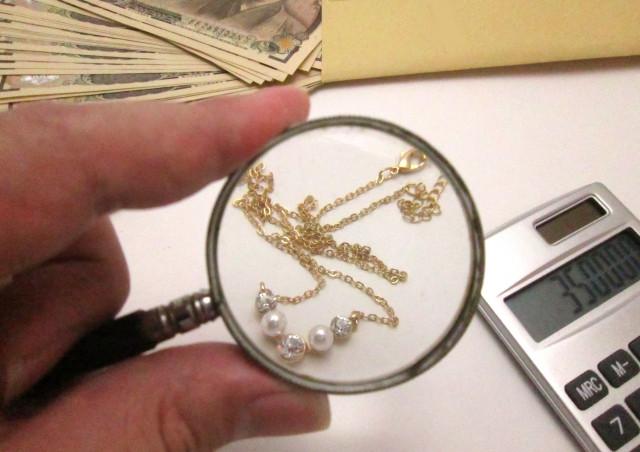 加古川で貴金属買取を行う【ノースプラザ】が伝えたい、査定アップのポイント!